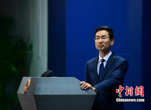Objective, rational voices will prevail in defining China-U.S. ties: FM spokesperson