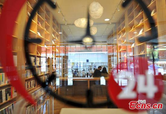 Unmanned bookstore trialled in Xiongan New Area