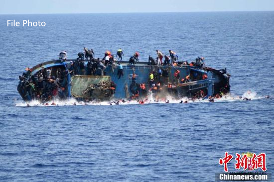 Over 80 illegal immigrants missing off Tunisian coast