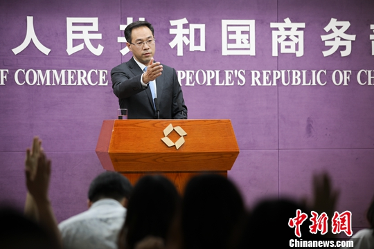 China to host RCEP ministerial conference