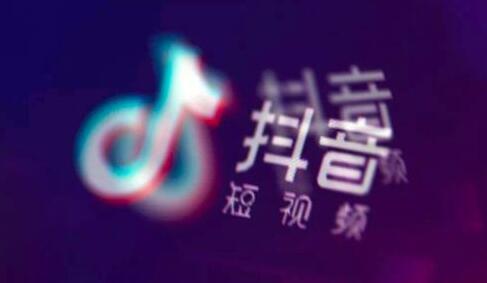 Chinese video platform TikTok spreads positive trends in Vietnam
