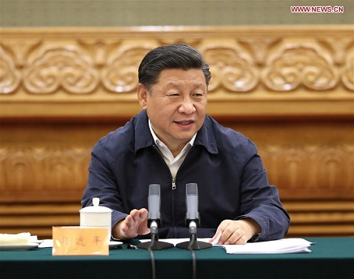 Xi urges enhanced governance, reform of consolidations