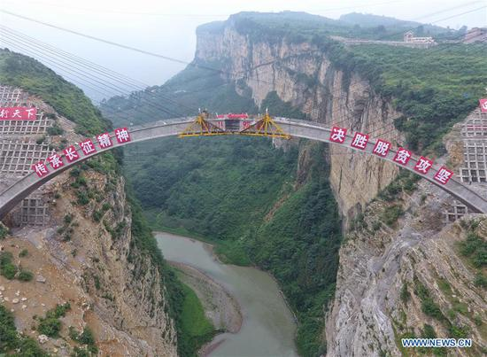 Main arch of bridge closed in southwest China