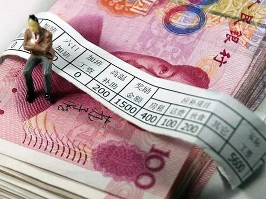 Per capita disposable income crosses 30,000 yuan mark in 10 regions