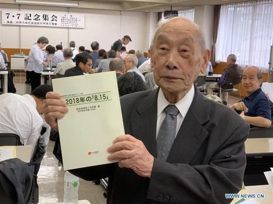 Nobuo Okimatsu, a 94-year-old member of