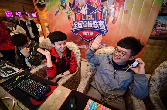 E-sports a lucrative industry in China: report
