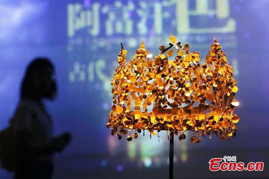 Nanjing Museum shows splendid relics from Afghanistan