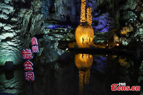 Zhijin Cave: Most beautiful Karst cave in China