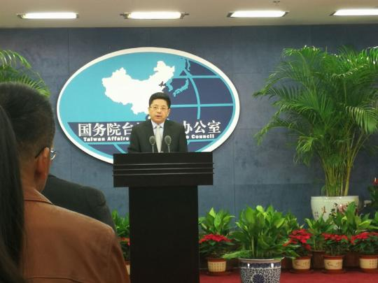 Ma Xiaoguang, spokesperson for the Taiwan Affairs Office of the State Council. (Photo/chinadaily.com.cn)