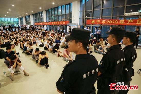 543 detained in Nanning's crackdown on pyramid schemes
