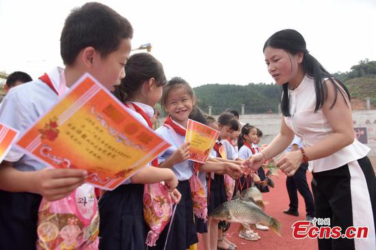 Special examination awards for primary school students in Guangxi