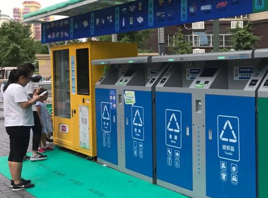 Beijing community's trash-sorting system uses face recognition