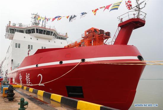 中国首台国产极地破冰船交付
