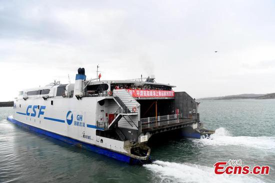 New sea route opens between Pingtan, Taiwan