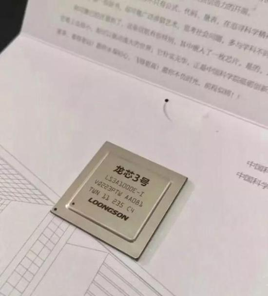 University S Letter Of Admission Contains Homemade Cpu Chip