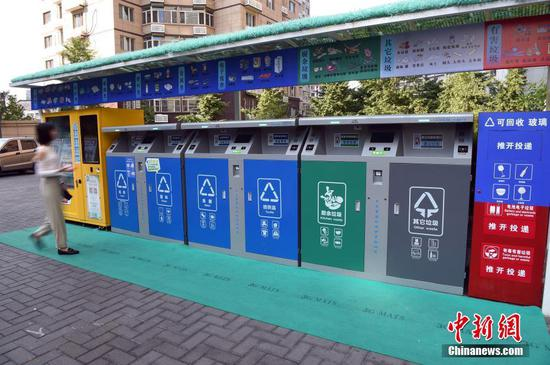 Beijing to further promote trash sorting