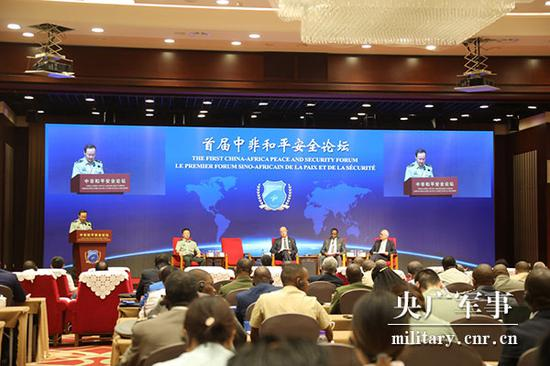 AU official hails China-Africa peace, security forum to drive Africa's stability