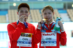 Lin Shan/Yang Jian claims China first gold in mixed team event in Gwangju