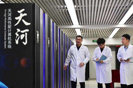 Supercomputing efforts set to gain momentum