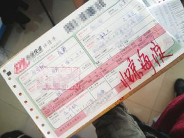 Personal ID may replace postal code in China
