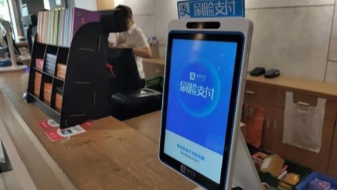 Alipay starts face-scanning solutions with beauty filters in China's largest bookstore