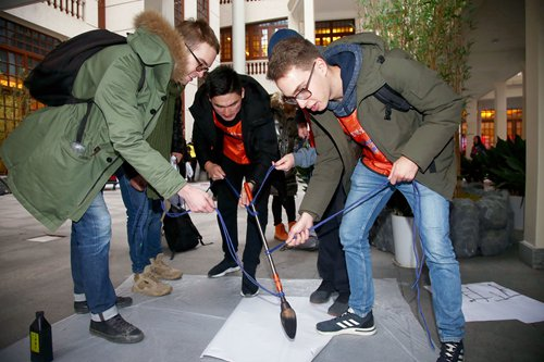Young foreigners from different countries and regions participate in an activity held in Shanghai in December, 2018 to celebrate the establishment of Shanghai International Youth Exchange Center. (Photo: Yang Hui/GT)