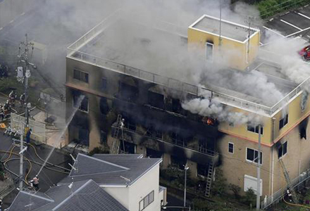 Several dead, over 30 injured in possible arson attack at studio in Japan's Kyoto