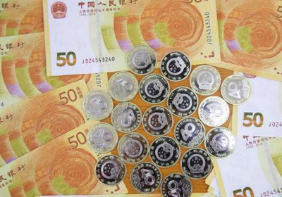 China unveils new financial opening-up measures