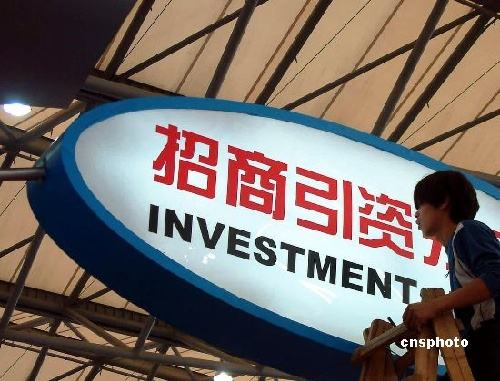 China lifts restrictions on foreign participation in securities companies