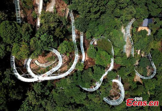 1,680-m waterslide in eastern China