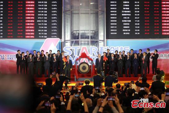 上海科技板上市首日股价上涨多达400%