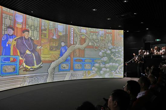 Palace Museum virtually prepared for digital visitors