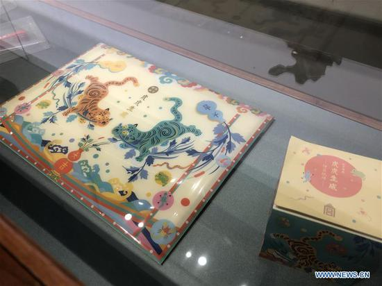 Forbidden City Gallery in Palace Museum in Beijing