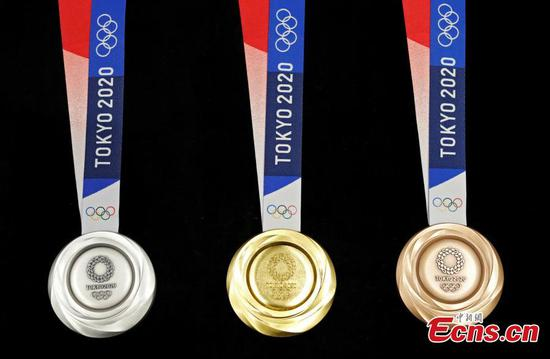 Designs of Tokyo 2020's recycled medals unveiled