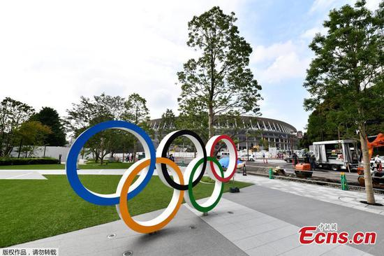 Olympic Rings displayed in Tokyo