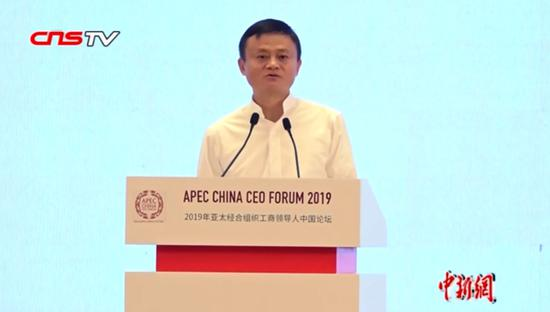 People to prefer data convenient cities: Jack Ma