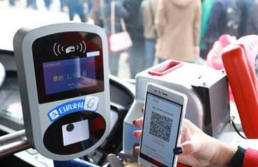Beijing buses to support QR-based fare services