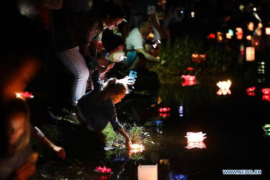 Festival of water lanterns 'Dream Close' held in Moscow
