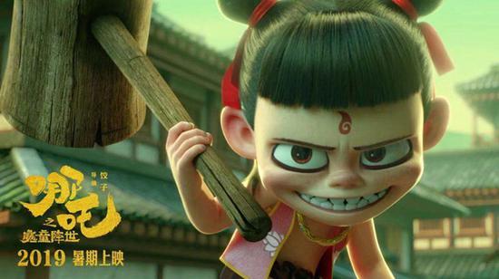 Poster of the animated movie Ne Zha