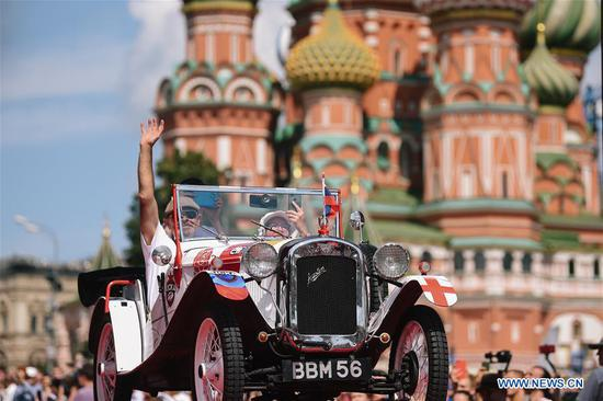 GUM rally race held in Moscow, Russia