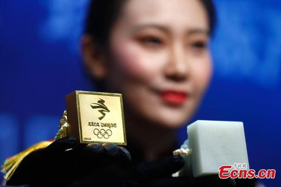 Merchandise unveiled for Beijing 2022: Limited jade and gold seals