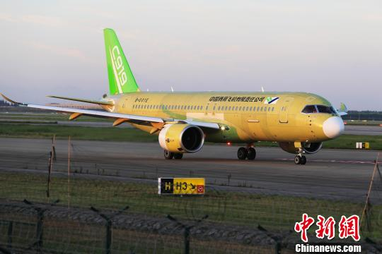 Fourth C919 plane completes first test flight