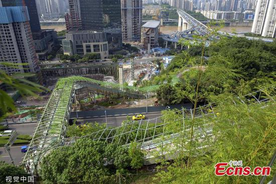 Chongqing opens elevators on mountain slope
