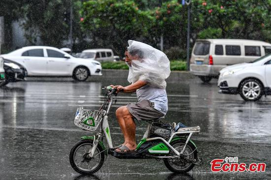 Typhoon Wipha brings rain to Guangzhou