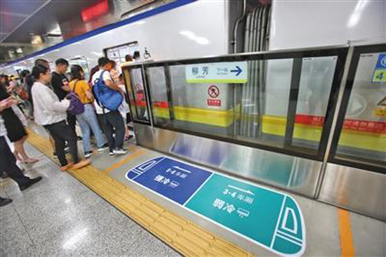 Two more Beijing metro lines follow Line 6 in offering temperature choice