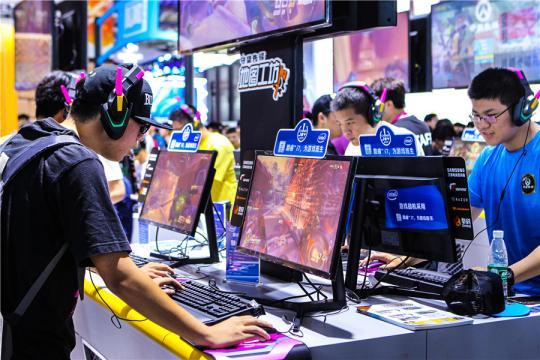 Shanghai announces esports venue norms