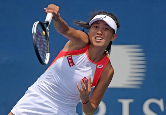 China's Zhang knocked out of Rogers Cup WTA tournament