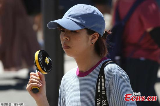 Heatwave blankets Japan