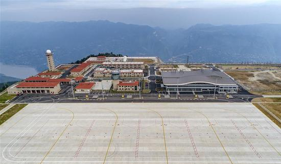 Chongqing's mountaintop airport to open in mid August