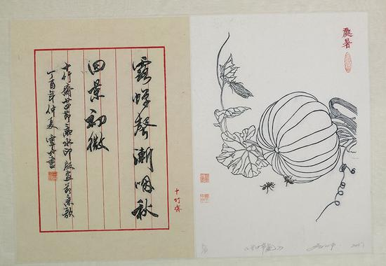 Traditional woodblock printing travels to the UK in new exhibition